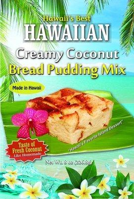 Hawaii's Best Hawaiian Creamy Coconut Bread Pudding Mix 8oz