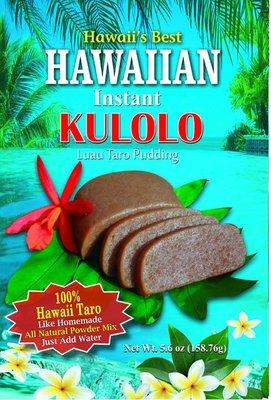 Hawaii's Best Hawaiian Instant Kulolo-Luau Taro Pudding 5.6oz