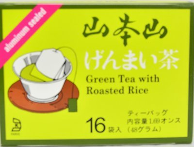 Yama Moto Yama Genmai-Cha Green Tea w/Roasted Brown Rice 16ct