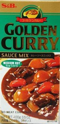 S&B Golden Curry Medium Hot 3.5oz
