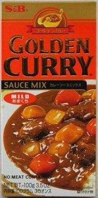 S&B Golden Curry Mild 3.2oz