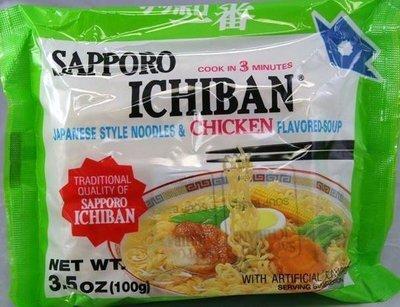 Sapporo Ichiban Chicken Ramen 3.5 oz