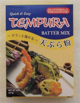 Sakura Tempura Batter Mix 8 oz