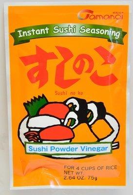 Tamanoi Sushi No Ko Instant Sushi Seasoning-Sushi Powder Vinegar 2.64oz