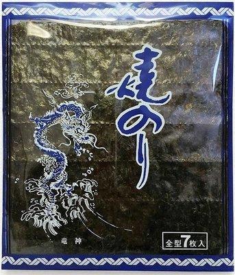 HB Sushi Nori Seaweed 7 sheets