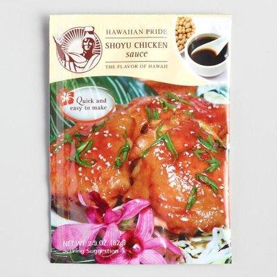 Hawaiian Pride Shoyu Chicken 2.9 oz