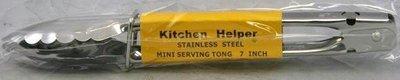 Kitchen Helper Metal Tongs 7