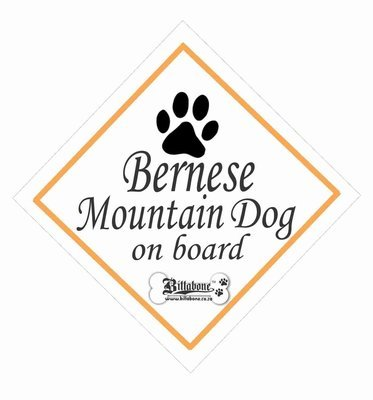 Bernese Mountain Dog On Board Sign or Decal