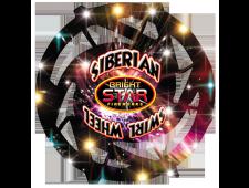 2103 - Siberian Swirl Large Wheel