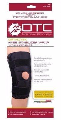 Knee Stabilizer Orthopedics hinged (L)