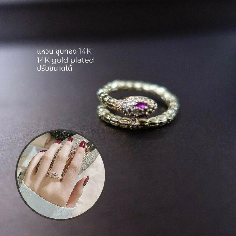 แหวน  D=1.7 cm.