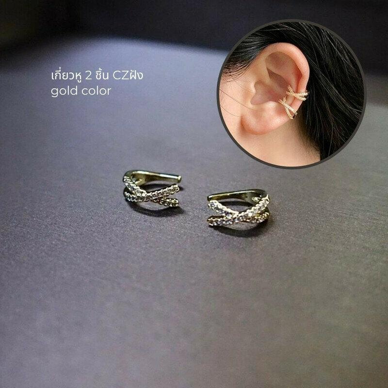เกี่ยวหู CZ 1.1x0.4 cm.
