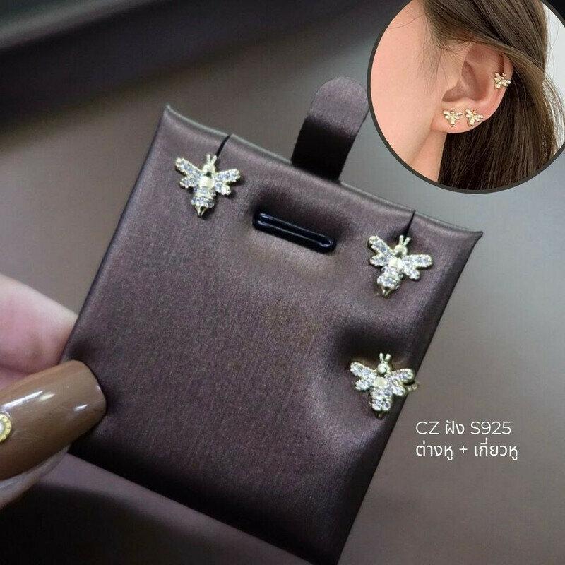 ต่างหู+เกี่ยวหู CZ S925 0.9x0.9 cm.