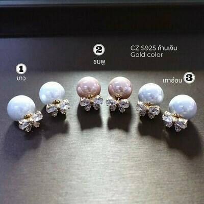 ต่างหู หมายเลข2 CZ S925 สีชมพู 1.5x1.5 cm.