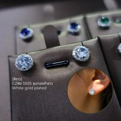 ต่างหู ชุบทองคำขาว D=1.8 cm.