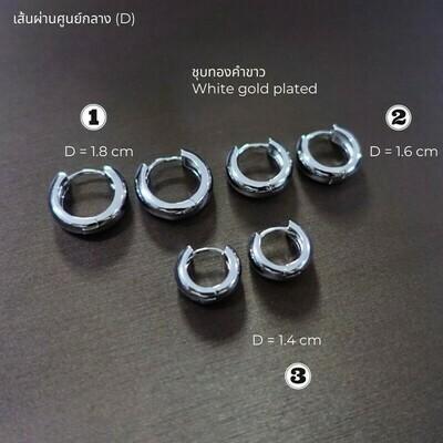 ต่างหู หมายเลข1 ชุบทองคำขาว D=1.8 cm.