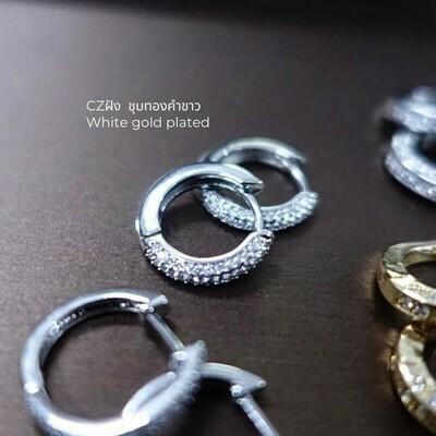 ต่างหู ชุบทองคำขาว CZ D=1.7 cm.