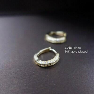 ต่างหู 14K CZ สีทอง 1.5x1.7 cm.