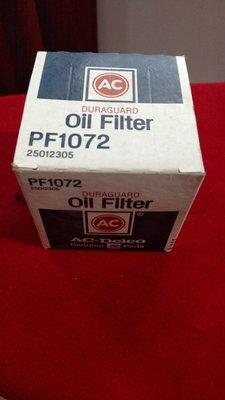 NOS A/C oil filter no# PF1072