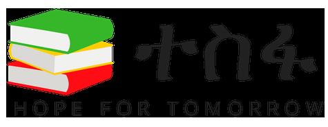 Tesfa Ethiopia Store