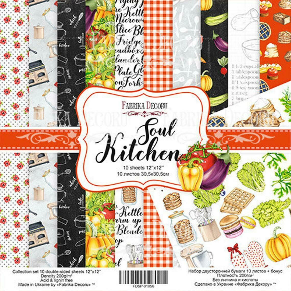 Soul Kitchen Collection with Stickers