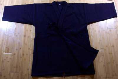 Keikogi - Deluxe Navy Kendo