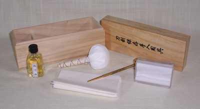 Sword Cleaning Kit - Hanwei
