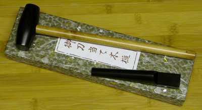 Wooden Hammer and Splint