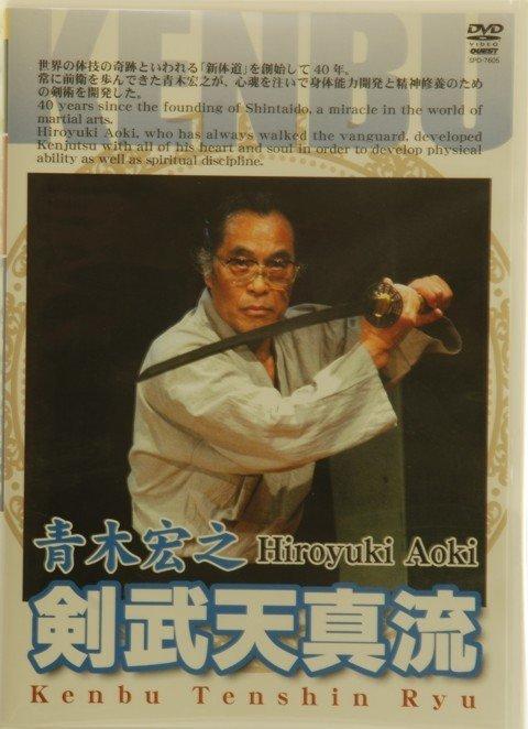 DVD - Kenbu Tenshin Ryu by Hiroyuki Aoki