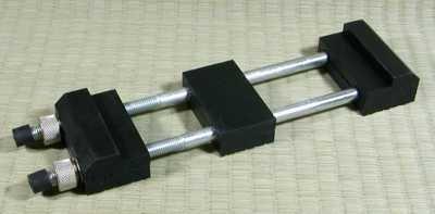 Sharpening Stones - Stone Holder