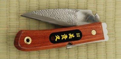 Folding Kiridashi Knife
