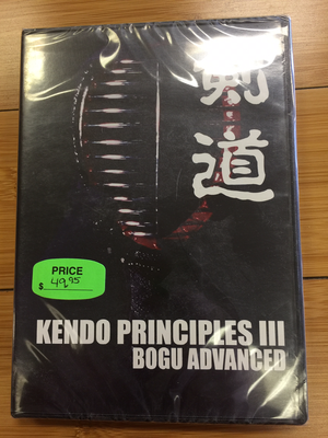DVD - Kendo Principles III - Advanced