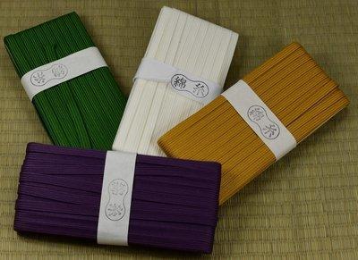 Tsuka-Ito Cotton