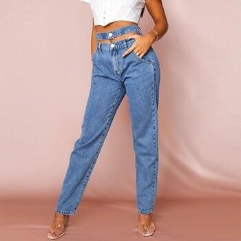 Stack Or Racks Denim Jeans