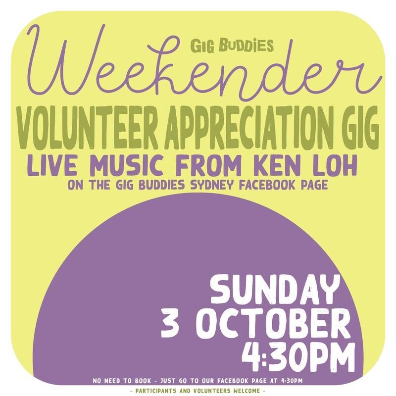 The volunteer appreciation Sunday Session - Sunday 3 October @ 4.30pm