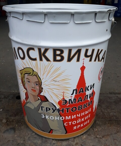 """Грунт ГФ-021 """"Москвичка"""" СЕРАЯ 25 кг"""