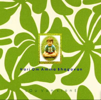 Hari Om Amma Bhagavan CD