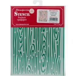 "Stamperia Stencil D 7.87""X5.91"" Wood Effect"