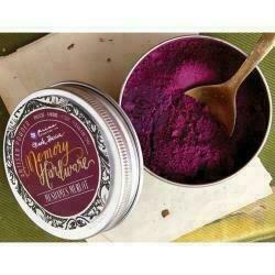 Prima Marketing Memory Hardware Artisan Powder 1oz - Mesdames Merlot