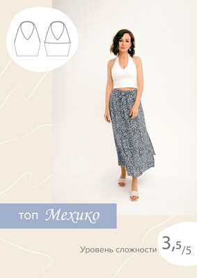 Топ Мехико