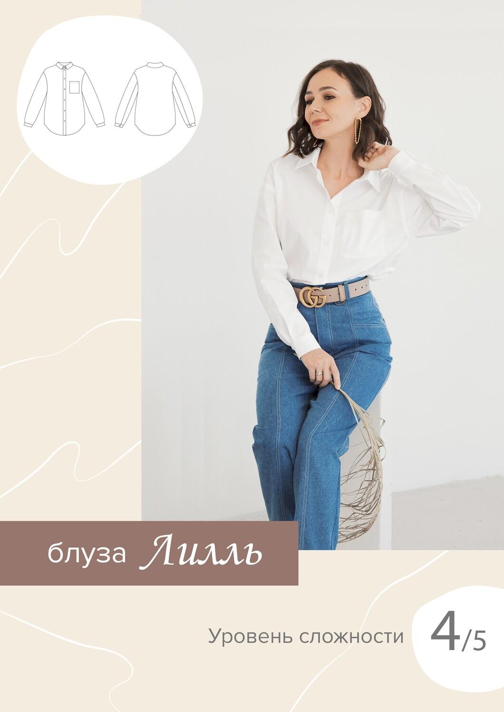 Блуза Лилль