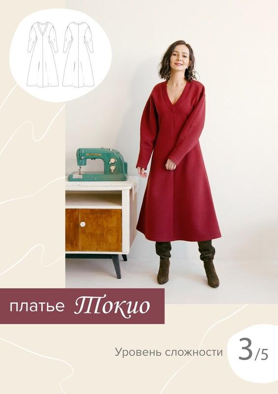 Платье Токио
