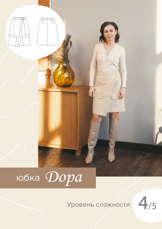 Юбка Дора