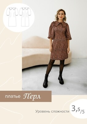 Платье Перл