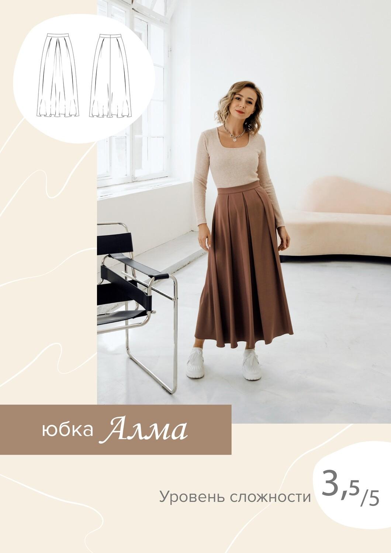 Юбка Алма