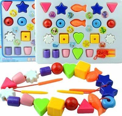 穿珠嬰幼儿益智塑胶玩具(接受預訂)