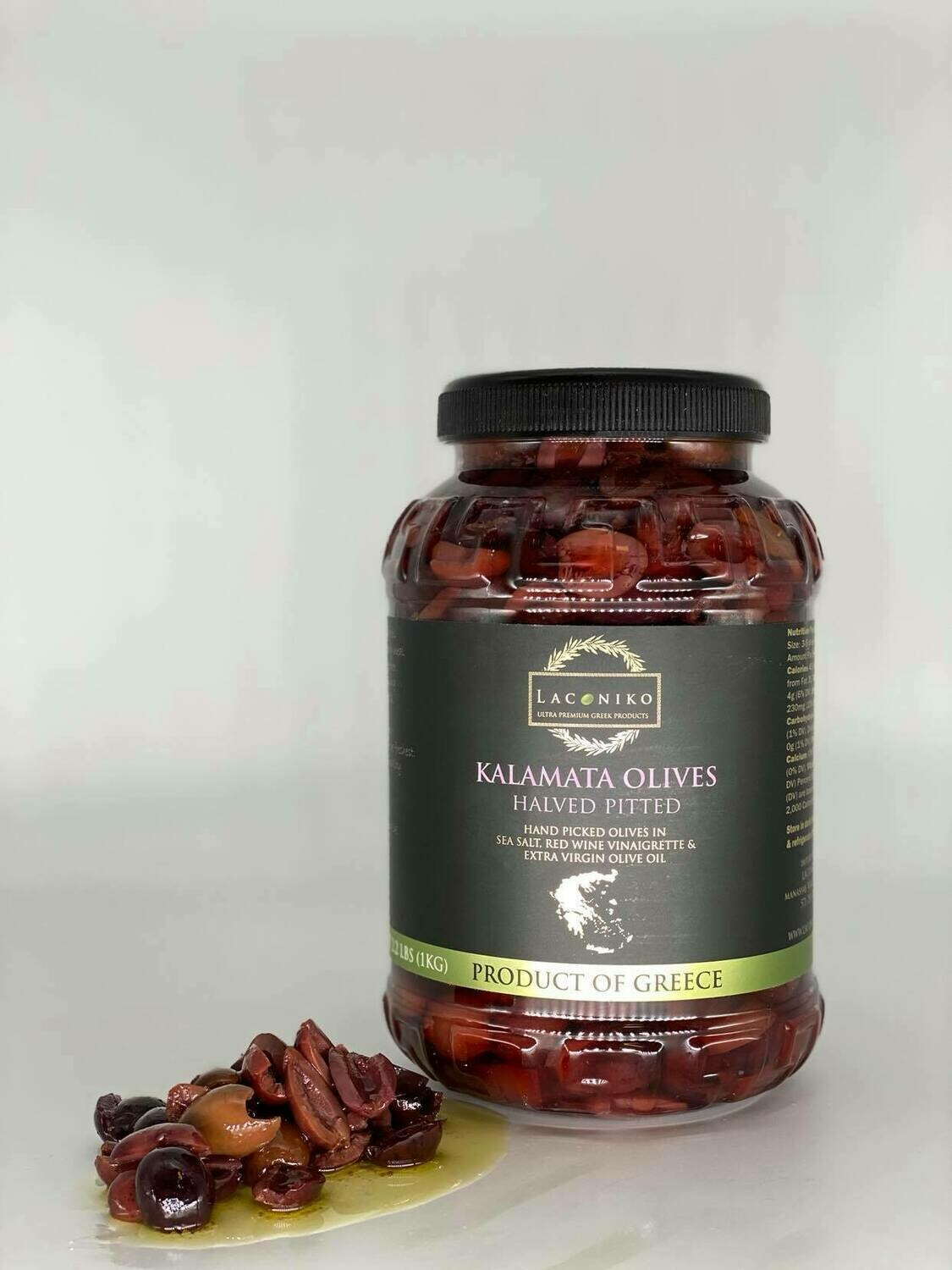 Halved-Pitted Kalamata Olives