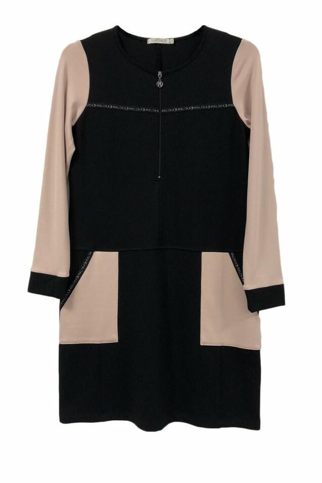 Maloka: Like A Delicious Dessert Color Contrast Pocket Dress/Tunic (More Colors, Few Left!)