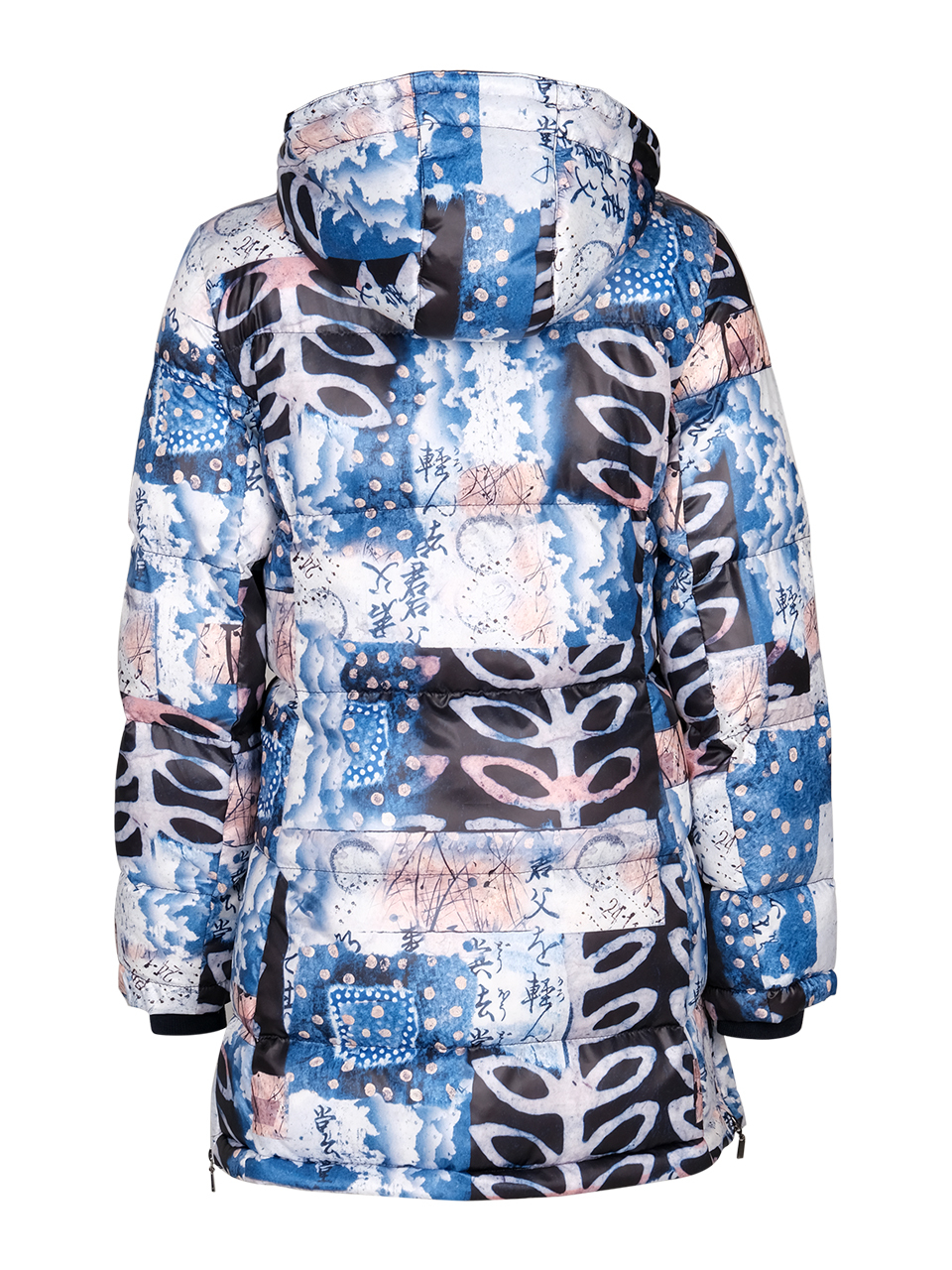 Simply Art Dolcezza: Papers In Color Abstract Art Long Puffer Coat (With Side Zips!)