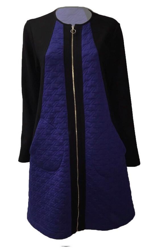 Maloka: Color Contrast Quilted Zip Coat (Few Left!)